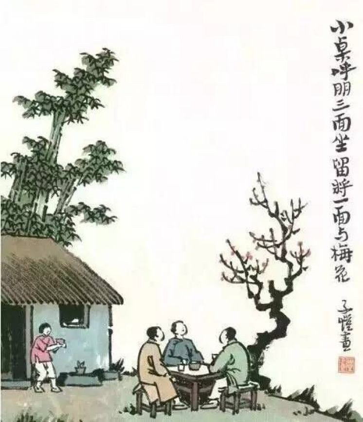 Чай и чаепитие в работах Фэн Цзыкай.
