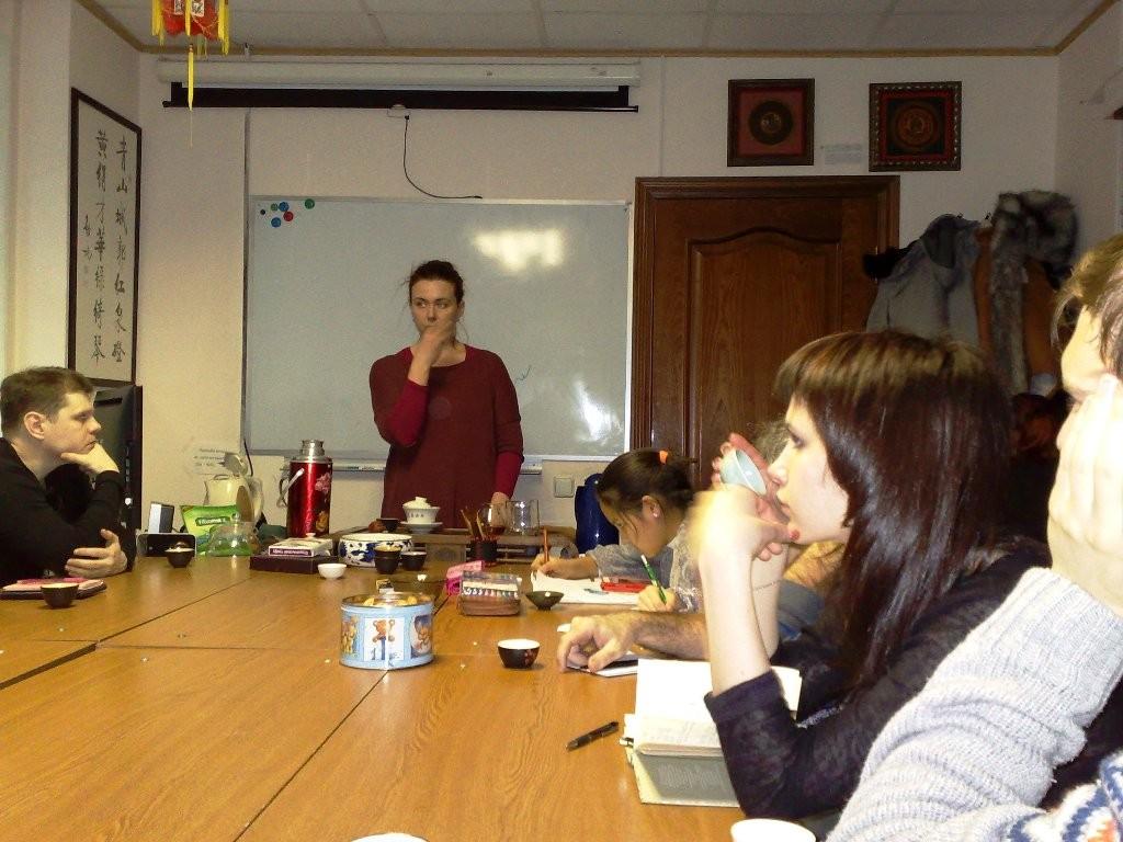 Чайная встреча в Институте Конфуция РГГУ