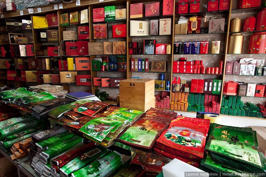 Реклама и продвижение чая в Европе. Роль бренда.