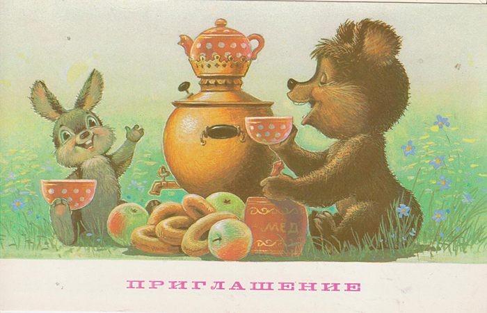 Живопись начала ХХ в. Советский период.