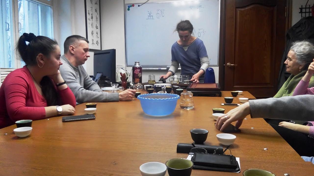 24.03.2015 Чайная встреча в Институте Конфуция РГГУ