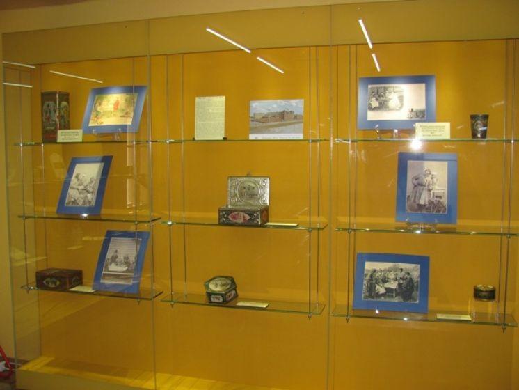 Выставка «Чай в крестьянской традиции»